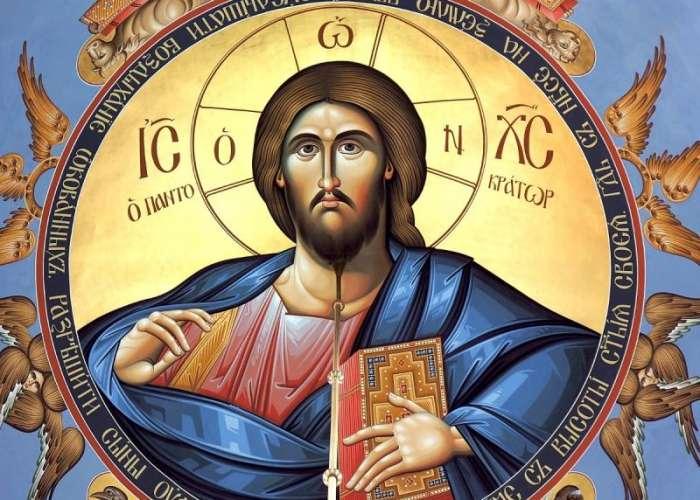 ИШЧЕКУЈТЕ ХРИСТА А НЕ АНТИХРИСТА